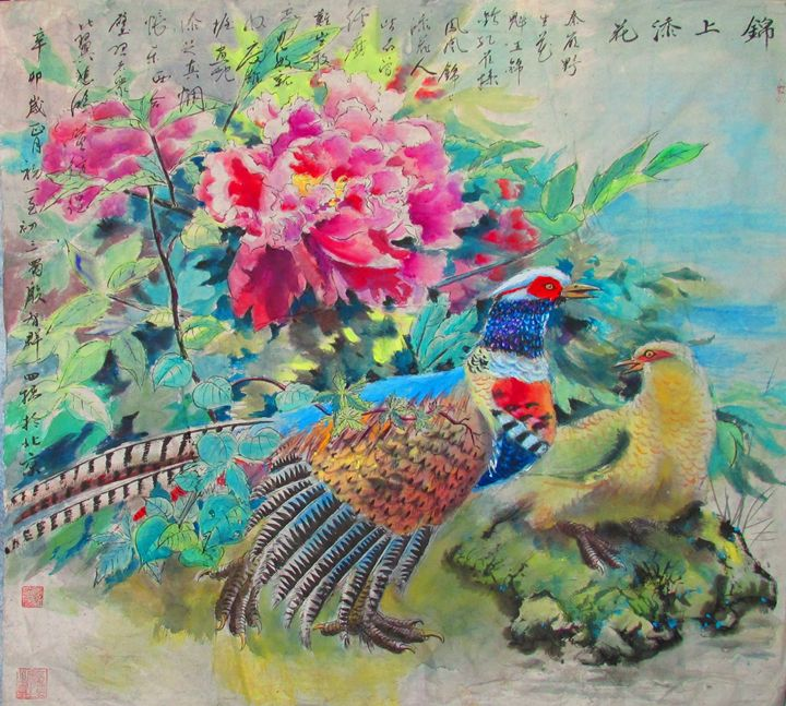 The Pheasant And The Peony Flowers - Billowing Inkstone Gallery