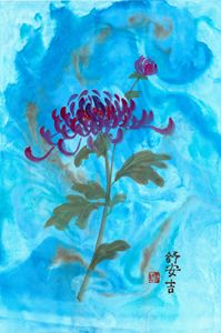 Catching Waves - Angi Shearstone Arts