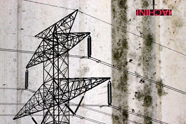 Pow Liner - Sean Knauth