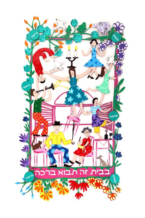 Shabbat Dinner Home Blessing Pink - Tzuki Design