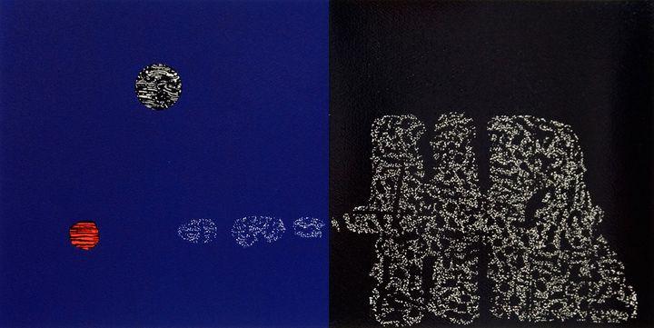 Post-Orientation (2) - Illuminati Fine Art