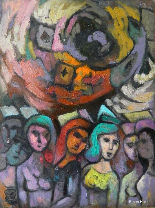 The DAME - 4 - Eman Hakim Art and Paintings
