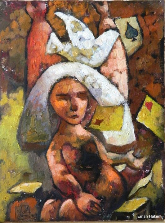 The DAME - 2 - Eman Hakim Art and Paintings