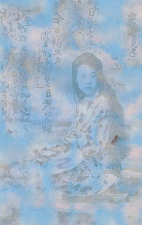 TRIUMPH OF KYOTO TREATMENT - DARIUS SIMONIS DRAWINGS PAINTINGS