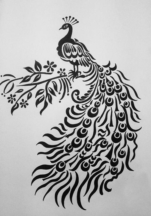 Peacock - DeboSruti