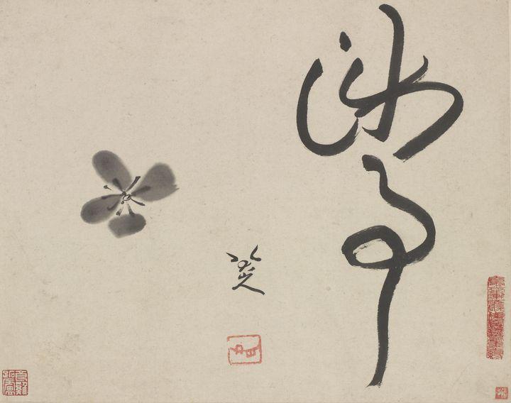 Bada Shanren~Falling Flower - Old master image