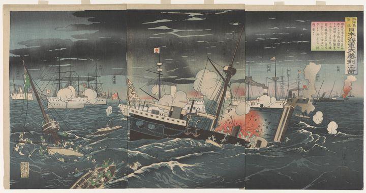 Beisaku Taguchi~Naval Bombardment Ar - Old master image