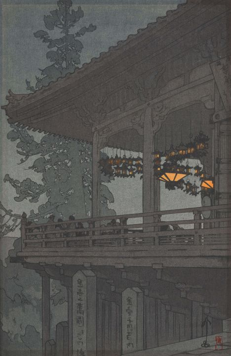 20th CenturyMID~Untitled (A Temple V - Old master image