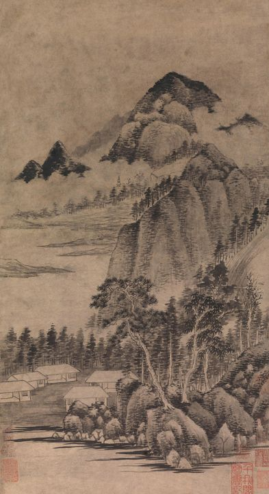 After Mi Fu (Chinese, 1051-1107)~Mou - Old master image