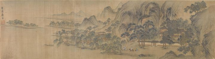 After Tang Yin (Chinese, 1470-1524)~ - Old master image