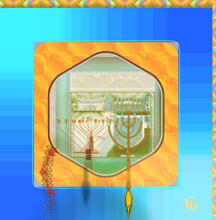Menorah Remarks - Hillel Glueck