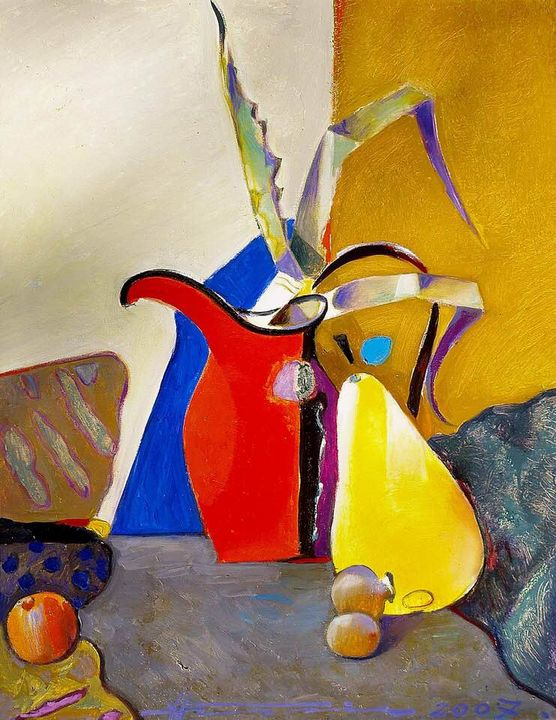 "N.Prokopenko ""Yellow Pear"" - Binovska Gallery"