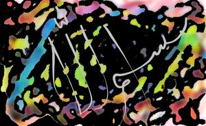 Abstract Arabic art1