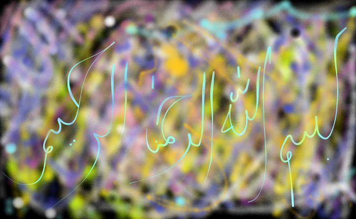 Islamic - Ubeds Gallary