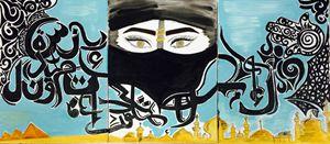 Wonders of the Arab world