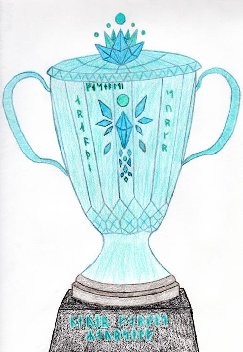 Crystal Trophy of Triumph - Wolfe