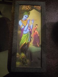 Rama And seetha