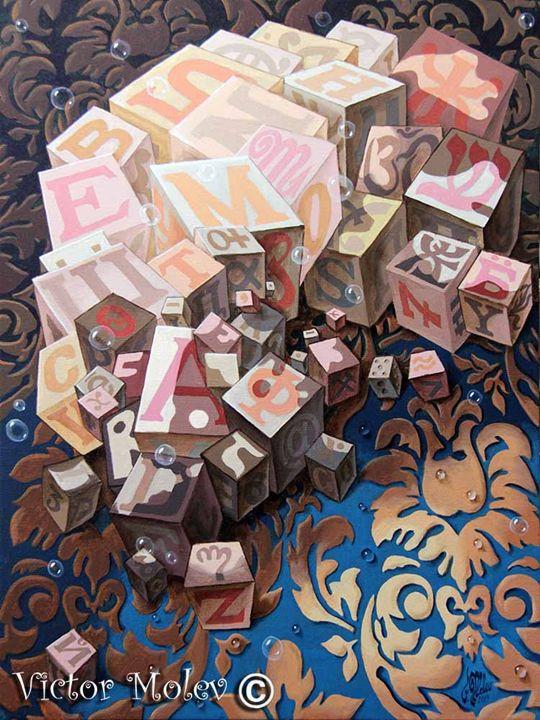 Einstein (cubes) - Victor Molev