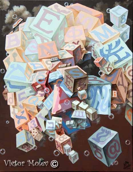 Portrait of Einstein's other cubes - Victor Molev