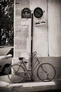 Paris Bicycle #3