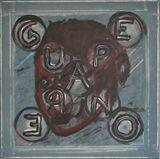Guano Ape