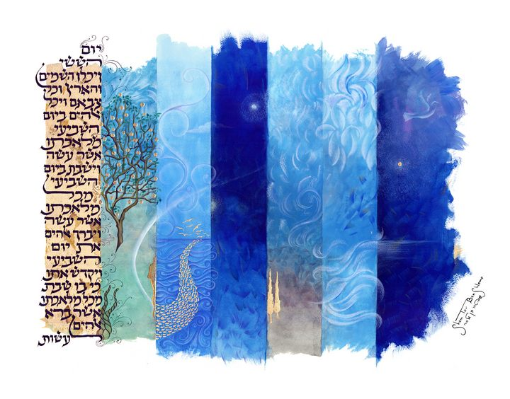 Days of Creation - Jewish Arts