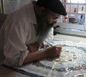 Jewish Arts