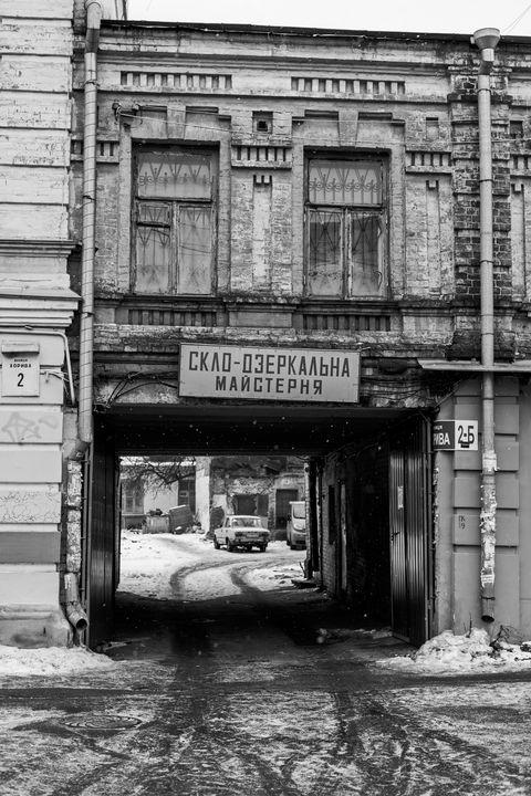 Arch. - Andrii Bilonozhko