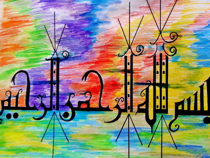 Bismillahir Rahmanir Raheem - ART BY NAVITA ALI