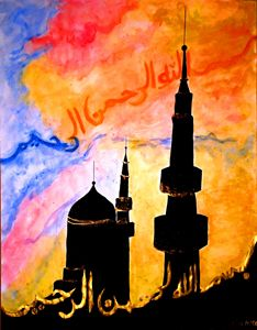 Silhouette mosque - ART BY NAVITA ALI