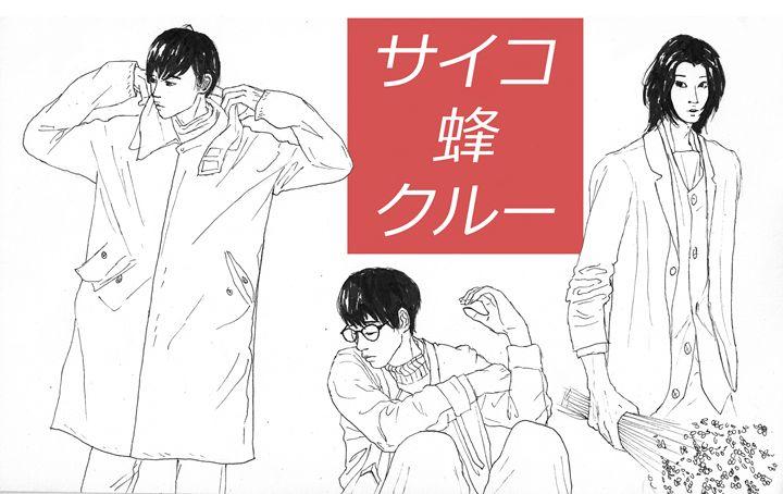 Fashion Sketches B - Kei Aniki Art