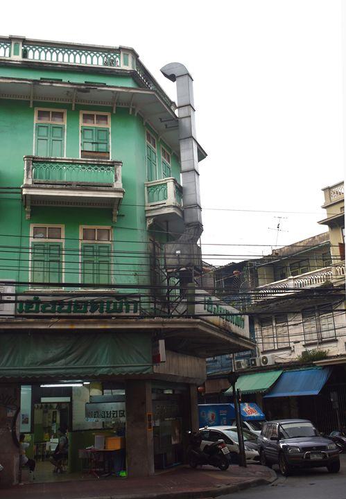 Bangkok Thailand - RCRayner