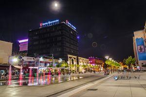 Prishtina City