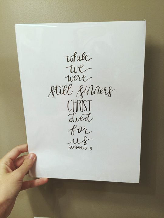 Romans 5:8 - Chelsea Bair