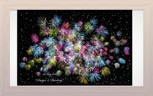 Abstract Fireworks at Night: - Cee Kay Creations