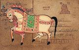 Postcard Horse