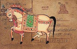 Postcard Horse 2