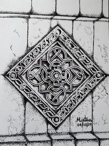 Jamea Al Anwar