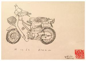 """DAVID CHOE """"Honda Dream"""""""