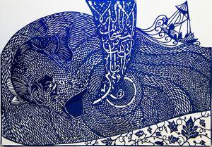 Prophet Yunus (AS)