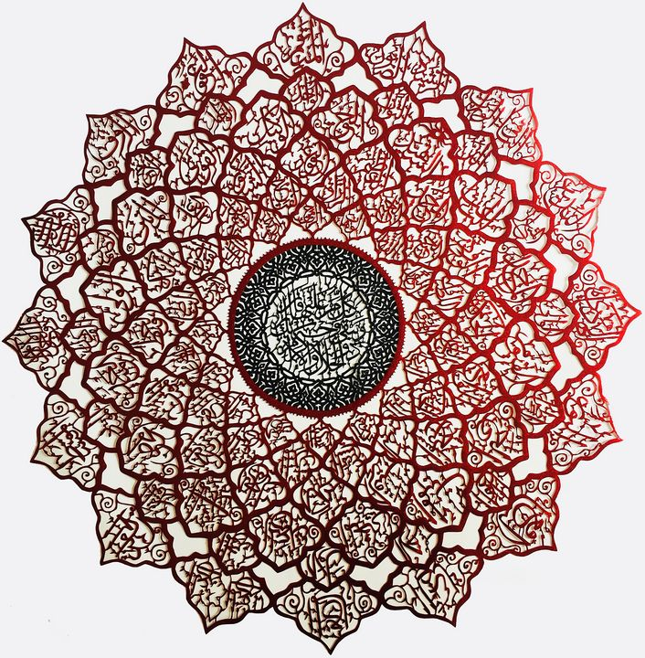 99 Names of Allah (SWT) – Red - Papercutting art by Tusif Ahmad
