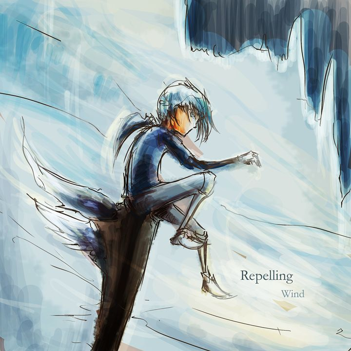 Repelling Wind - Gundriveth