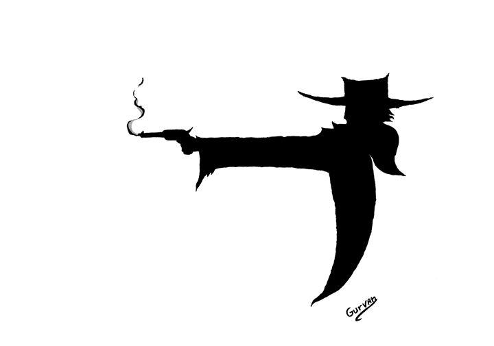 Cowboy Shadow - Gurvan