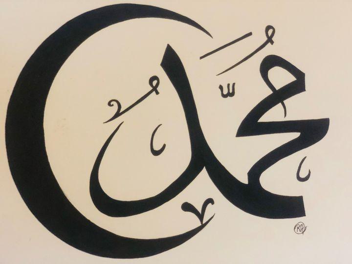 Muhammad - RimArt