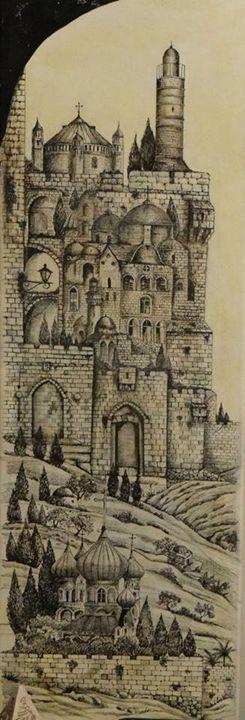 Holyland1 - Samir saqallah