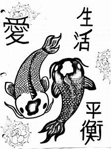 Ying-Yang Koi