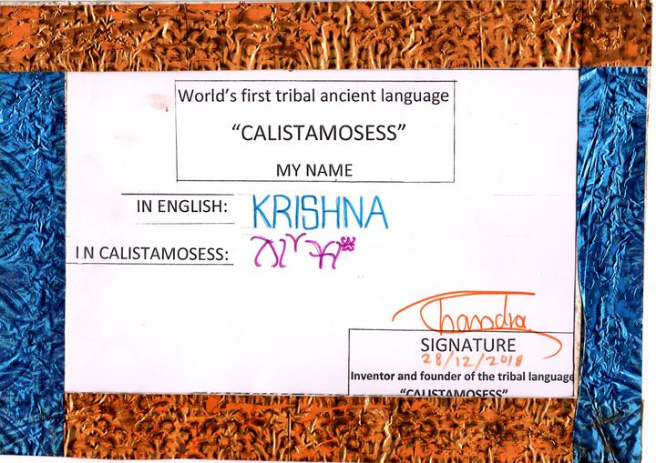 """KRISHNA"" in CALISTAMOSESS - CALISTAMOSESS"