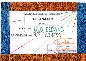 """GUO DEGANG in CALISTAMOSESS"""