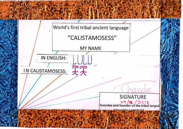 """""""LULU"""" in """"CALISTAMOSESS - CALISTAMOSESS"""