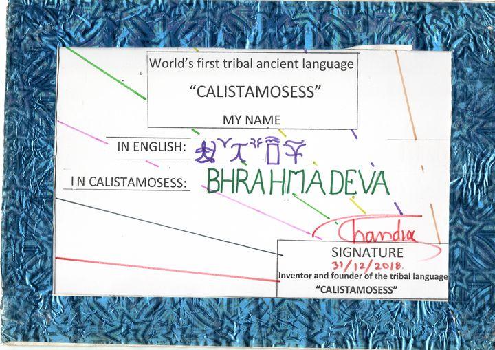 god BHRAHMADEVA in CALISTAMOSESS - CALISTAMOSESS